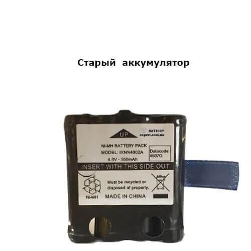 Motorola 4.8V800mAh