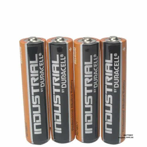 Varta High Energy1.5v, Alkaline