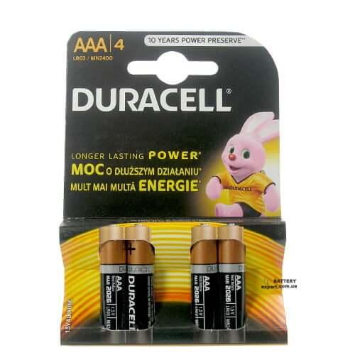 Duracell1.5v, Alkaline