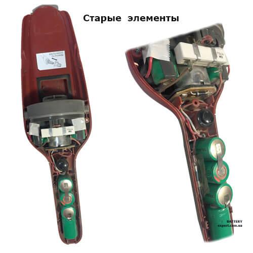 Electrolux 9.6v1200mAh